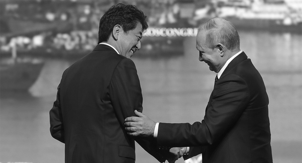 What's the U.S. Take on Russia-Japan Relations?