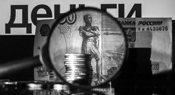 Коротко о главном: российская экономика — 2017