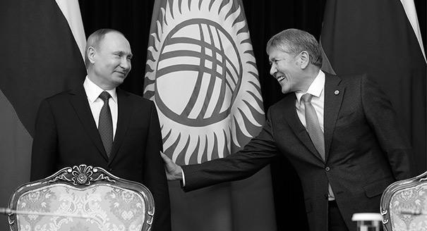 Borderline Anxiety: Putin's Central Asia Tour