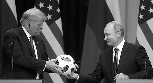 Передача мяча. О чем договорились Путин и Трамп в сирийском вопросе