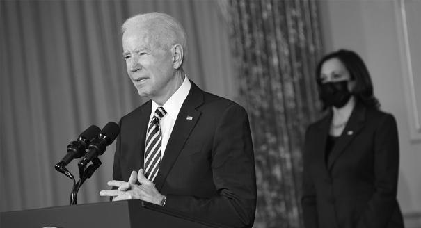 Dealing With Biden's America