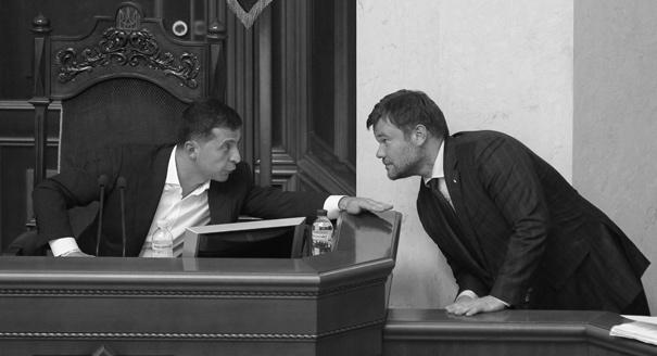 Без адвоката Коломойского. Что означает первая громкая отставка Зеленского
