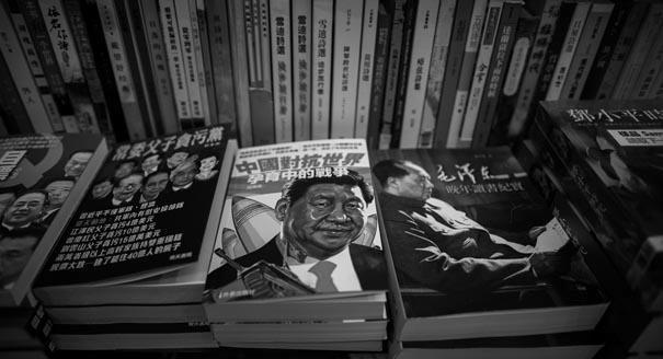 Книги под запретом: почему спецслужбы КНР похитили издателей в Гонконге