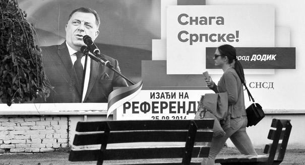 Зачем Москва в одиночку поддерживает референдум боснийских сербов