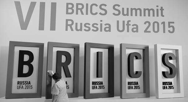 Зачем нужен БРИКС Бразилии, России, Индии и Китаю?
