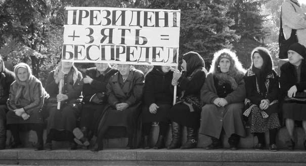 Село вместо города: как сохранили мир в Карачаево-Черкесии