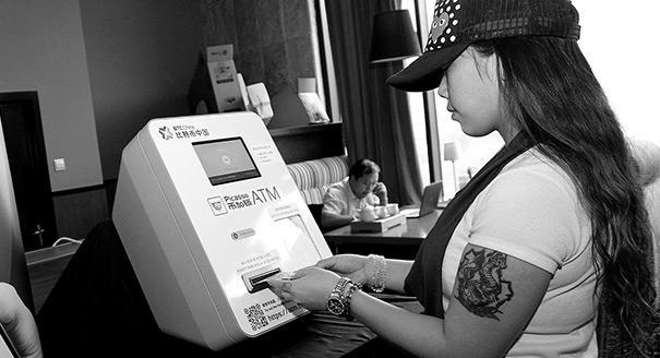 Криптоюань вместо долларов. Как Китай строит международную финансовую систему будущего