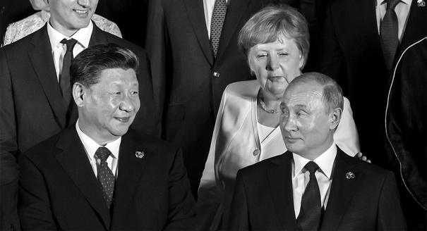Podcast: What's Europe's Strategy for Managing China and Russia?
