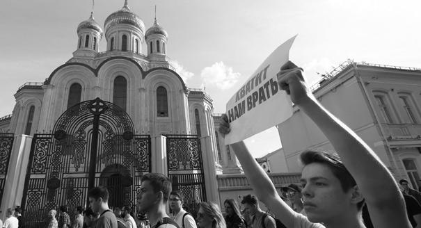 Как открытое письмо священников изменило Церковь