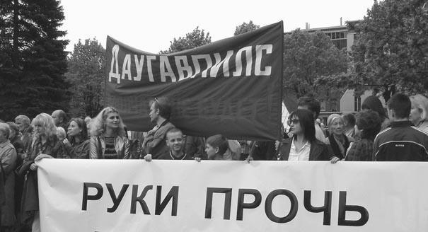 Третья мировая в Прибалтике: может ли Латгалия стать вторым Крымом