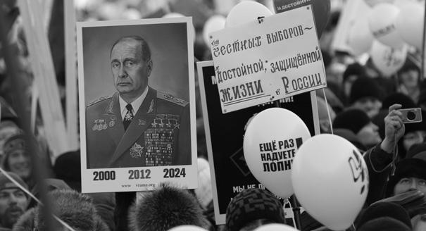 Возможен ли в России транзит к демократии