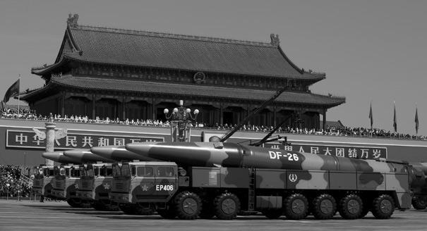 Кризис азиатских ракет. Как Китай отреагирует на выход США из договора о РСМД