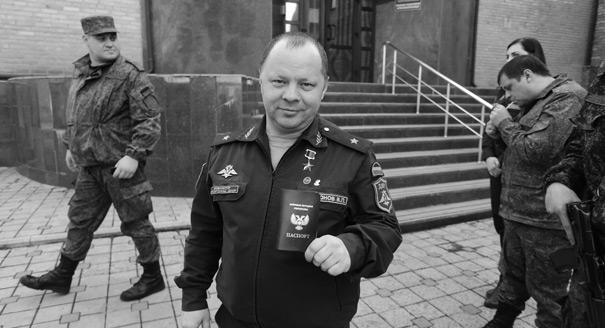 К чему приведет раздача российских паспортов жителям Донбасса