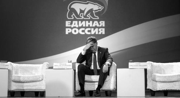 Kremlin's Rejection of United Russia Is Rejection of Politics Itself
