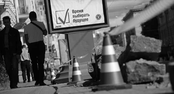 Без будущего. Почему кампания в Думу стала самой скучной в истории