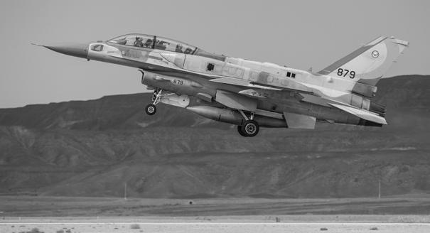 Сбитый Ил-20. Чем Россия ответит Израилю