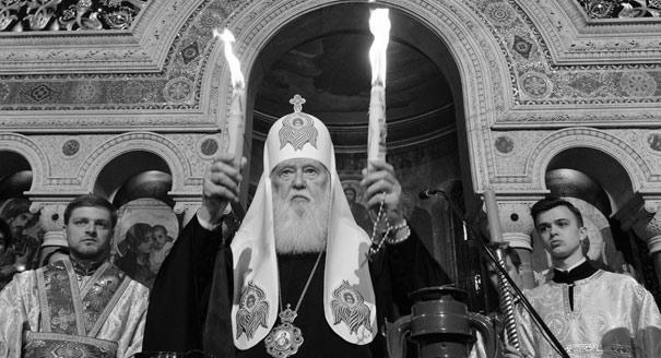 Resolving Ukraine's Orthodox Church Crisis
