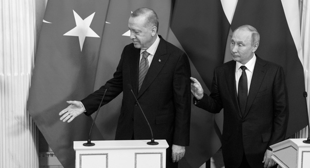 Russia and Turkey: Flexible Rivals