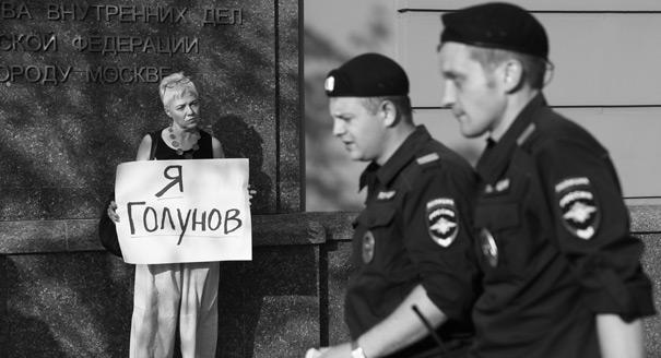 Голунов и «московское дело». Что происходит между обществом и силовиками