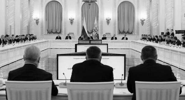 Консолидируй и властвуй. Зачем Кремлю понадобилось реформировать Госсовет