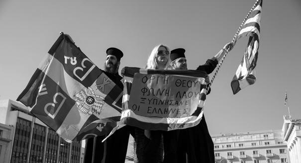 Путин и греки: разные плоды духовного единства
