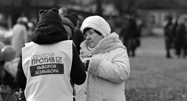Поражение настойчивости. Почему Кремль проиграл второй тур выборов в Хакасии