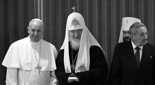Два года после встречи в Гаване. Как развивается диалог РПЦ и Ватикана