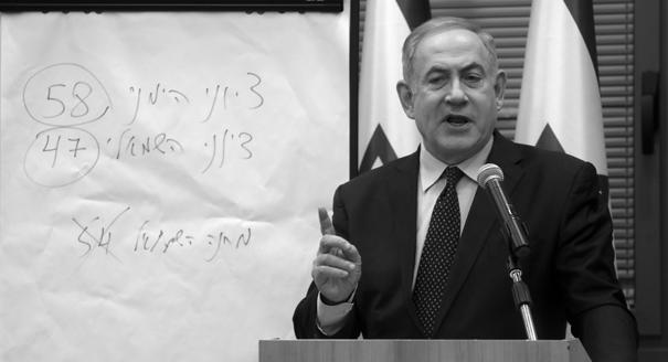 Праздники и будни эпидемии. Как Израиль борется с вирусом в многообщинной стране