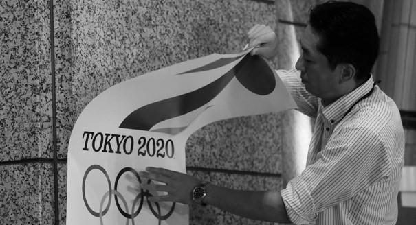 Жаркие, летние, не твои. Чем запомнится Олимпиада японцам