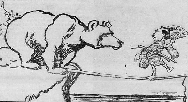 Хатояма в Крыму и конфликт России и Украины из японского далека