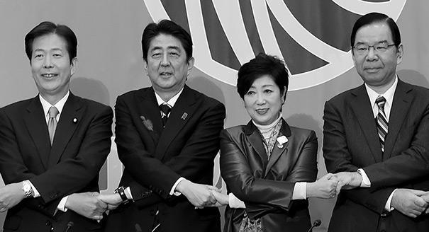 Перезагрузка Японии. Чем рискует Абэ на досрочных выборах