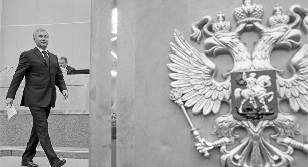 Putin's Labyrinth: Career Stagnation in Russia's Corridors of Power