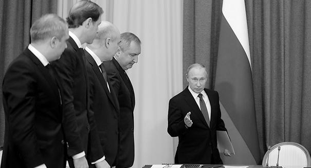 Russia's Impossible Coalition: Putin's New Politics