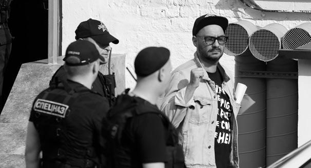 Искусство в зоне риска. Как защитить художника от уголовного преследования