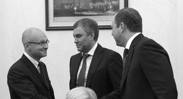 Рассуждение о Кириенко: пять вопросов о будущем российской политики