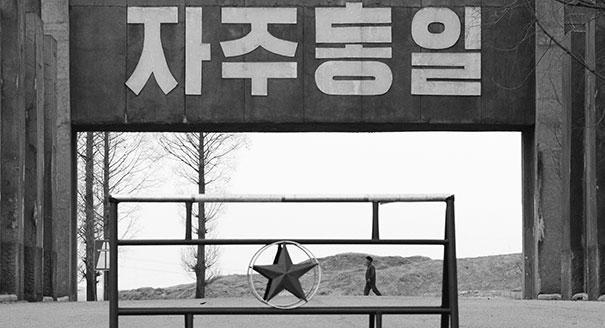 Элита в бегах. Почему из Северной Кореи чиновники бегут больше, чем обычно