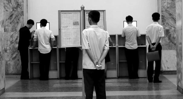 Смартфон «Пхеньян». Как в Северной Корее пользуются интернетом