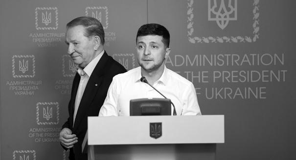 Какой будет политика Зеленского в отношении Донбасса
