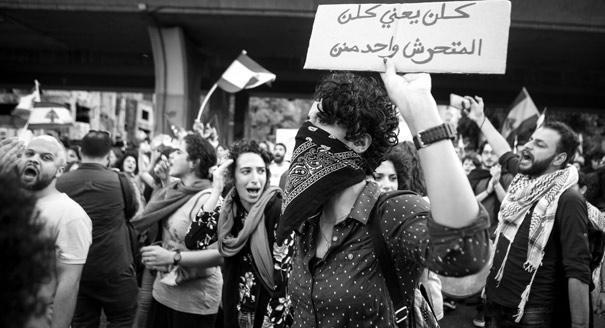 Блеск и нищета. Почему Ливан не может выбраться из политического кризиса