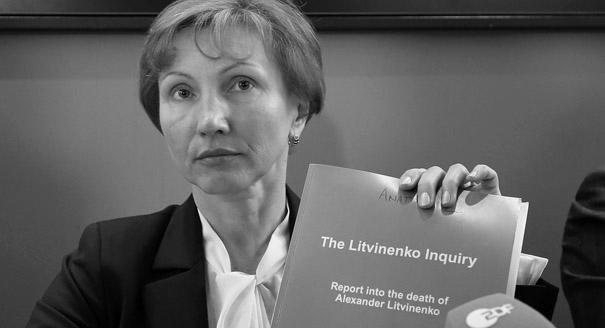 Возможность и приговор: что означает доклад по «делу Литвиненко»