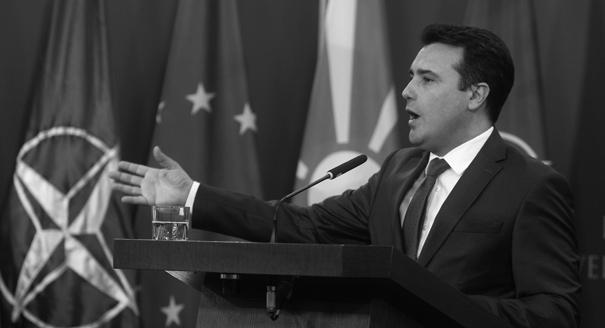 Сладость заведомого проигрыша. Во что обойдется России вступление Македонии в НАТО