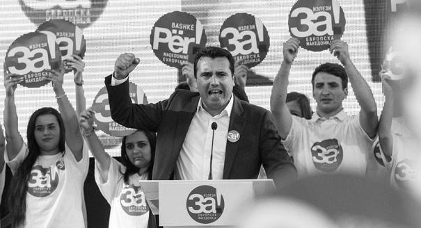 Переименование без кворума. Что означает для Балкан, ЕС и России провал референдума в Македонии