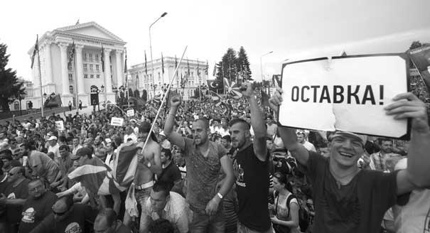 Сколько борьбы с Россией в македонских протестах