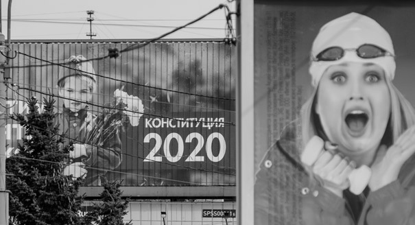 Putin's Majority 3.0