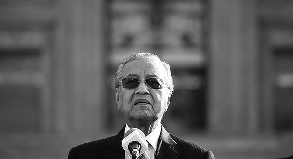 После цунами: что значит для Малайзии возвращение отца экономического чуда?