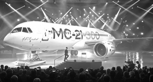 Премьера МС-21. Есть ли будущее у российского авиапрома