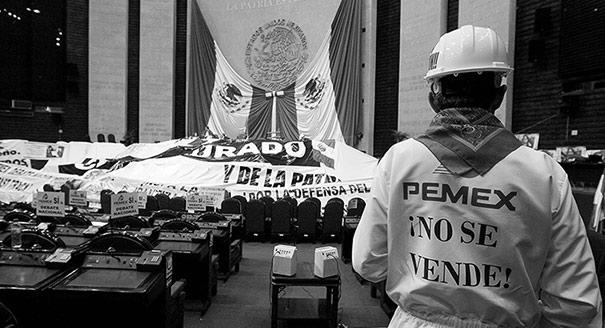 Борьба с нефтью. Мексика: успешная индустриализация и остаточная зависимость