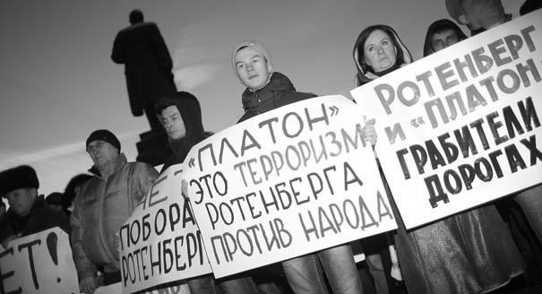 За дальнобоев: ждать ли в России массовых протестов