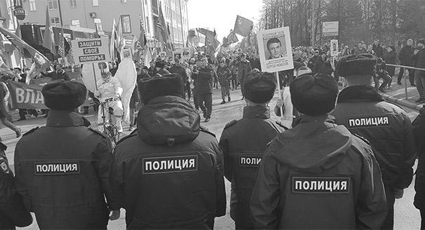 The Split in Russia's Civil Society