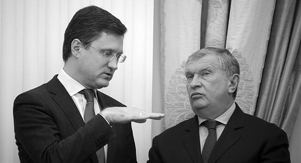 Кто выиграл от частичной приватизации «Роснефти»
